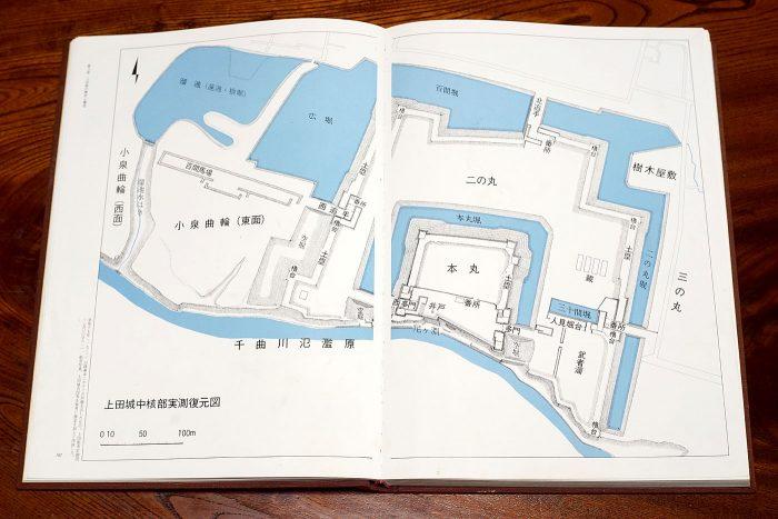 上田城中核部実測復元図。なんかこう、来るものがありませんか?
