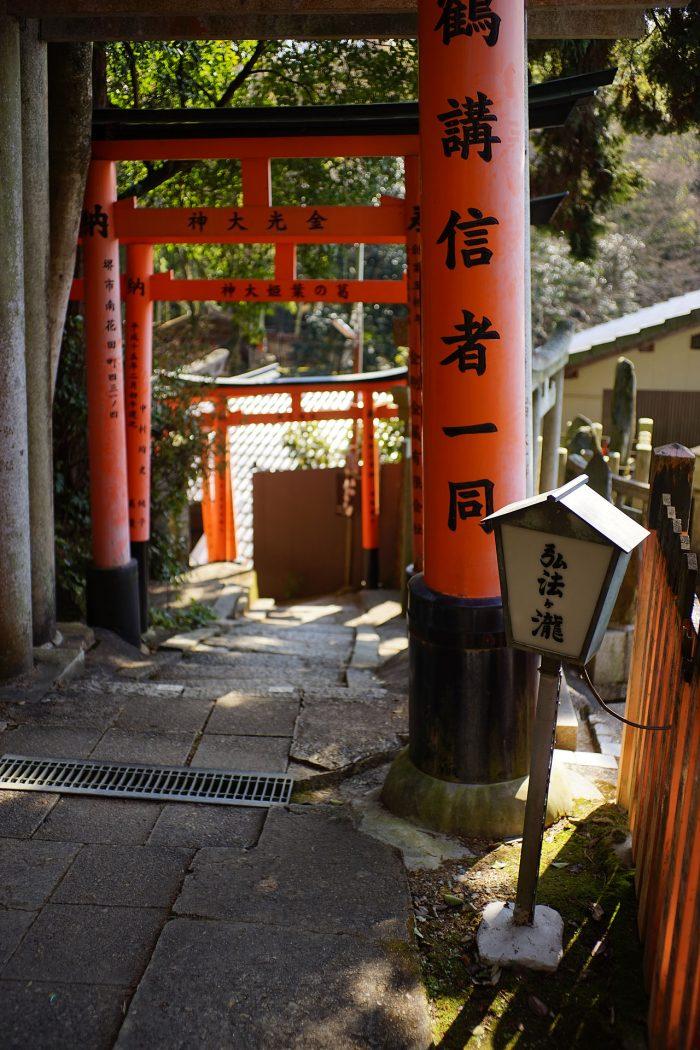 弘法ヶ瀧入口