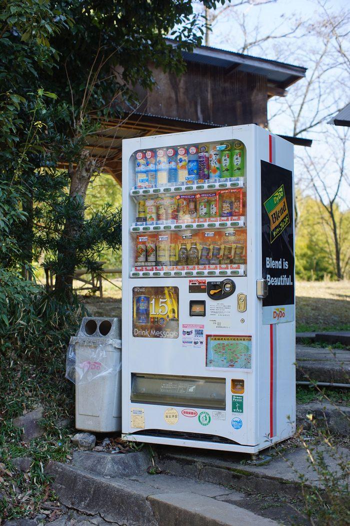 自動販売機!