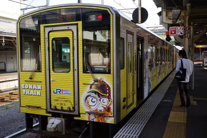 米子駅:コナンラッピング列車