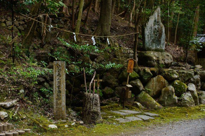 崇道神社⑨