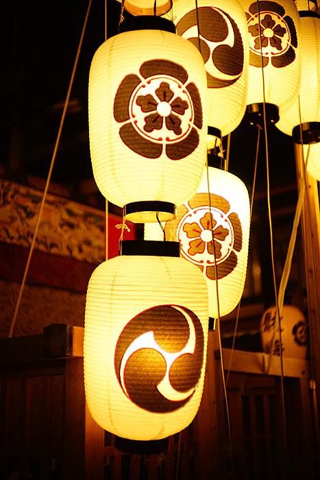 祇園祭前祭③
