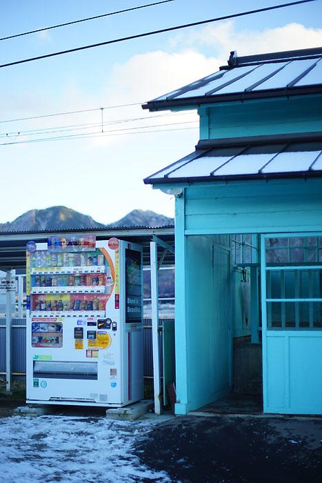 八木沢駅②
