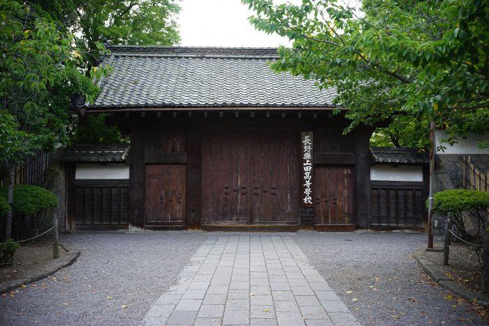 上田高校正門
