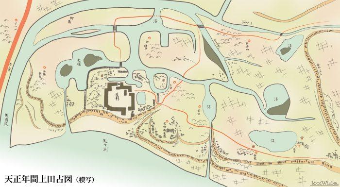 天正年間上田古図(模写)