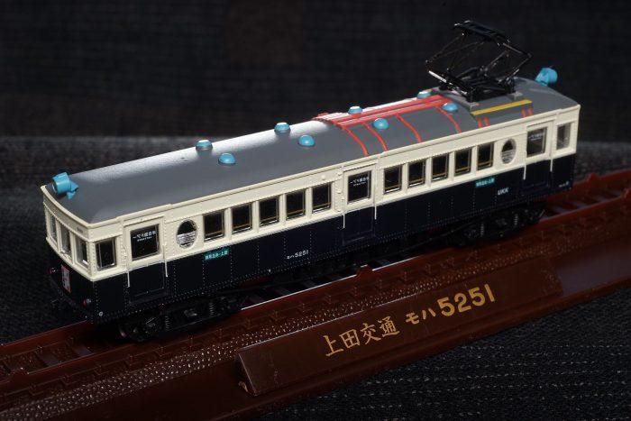 鉄コレ:モハ5251