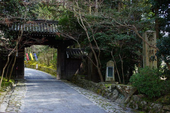 赤山禅院/山門