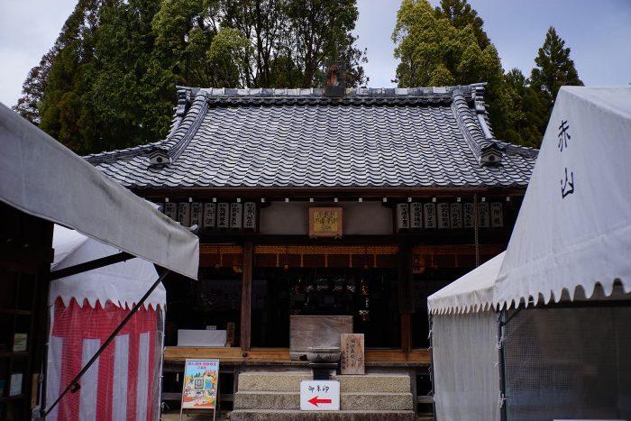 赤山禅院/拝殿