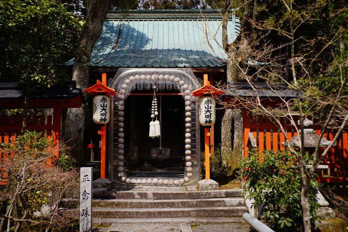 赤山禅院/本殿