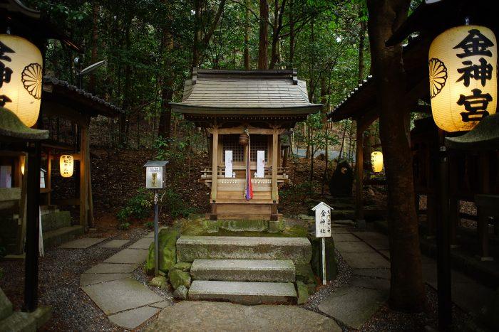 赤山禅院/金神社