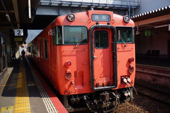 倉吉駅:キハ47形