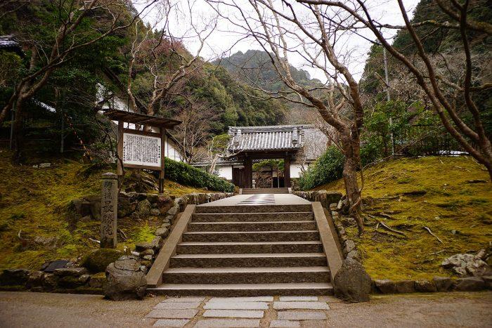 南禅寺/最勝院