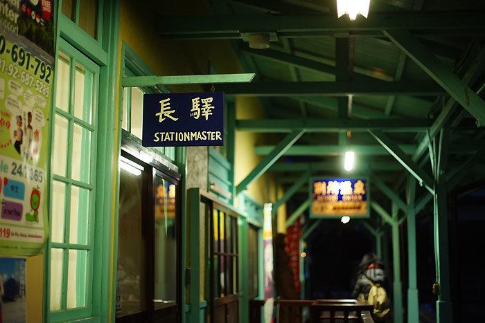 別所温泉駅②