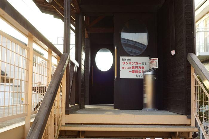 三好町駅①
