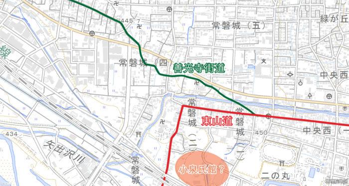 街道の変遷(戦国時代)